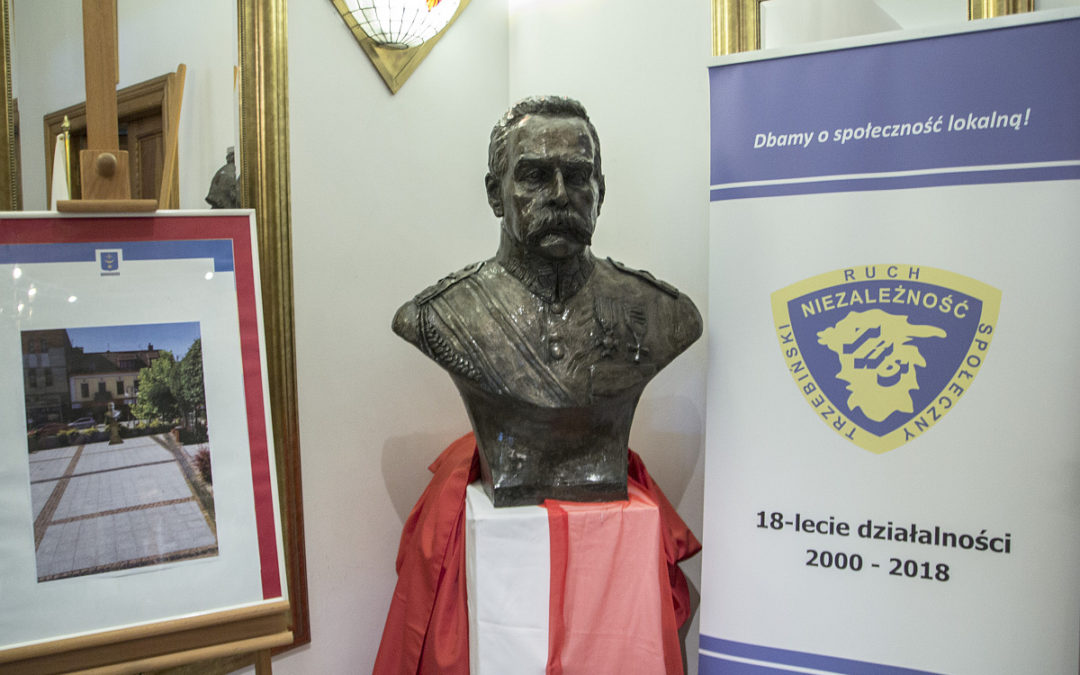 Popiersie Marszałka Józefa Piłsudskiego